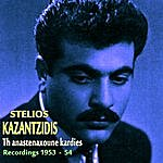 Stelios Kazantzidis Th Anastenaxoune Kardies (78 Rpm Recordings 1953-1954), Vol. 2
