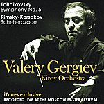 """Kirov Orchestra, St Petersburg """"Moscow Easter Festival """" ([Blank])"""