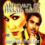 Amar Arshi Akhiyan Di Maar Buri