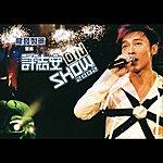 Zhi An Xu Xu Zhi An On Show 2002