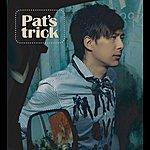 "Jian Hong Deng ""Pat's Trick"" (Digital Only)"