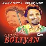 Kuldip Manak Gidha Boliyan