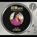 Paula Tsui The Legendary Collection - Everyday I Think Of You