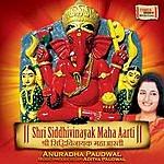Anuradha Paudwal Shri Siddhivinayak Maha Aarti