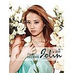Jolin Tsai Ultimate Jolin