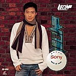 Leon Lai Happiness