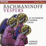 Olga Borodina Rachmaninov: Vespers (All-Night Vigil), Op.37