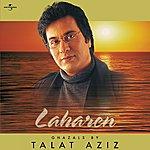 Talat Aziz Laharen