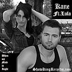 Kane When My Mind Is Right - Single