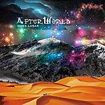 Mars Lasar Afterworld