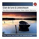 Jorge Bolet Träumerei - Liebestraum - Für Elise - Clair De Lune - Gymnopédie - Sony Classical Masters