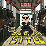 Gangnam Style ()
