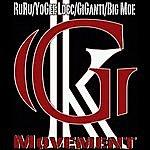 GK Movement