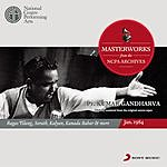 Kumar Gandharva From The Ncpa Archives - Kumar Gandharva