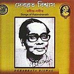 Debabrata Biswas Songs Of Rabindranath Debabrata Biswas