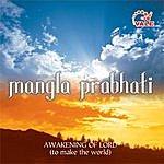 Devki Pandit Mangla Prabhati