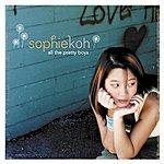 Sophie Koh All The Pretty Boys