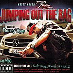 Retro Jumping Out The Bag Hosted By Philthy Rich