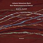 András Schiff J.S. Bach: Das Wohltemperierte Clavier