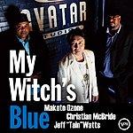 Makoto Ozone My Witch's Blue