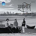 Srikanto Acharya Musafirana