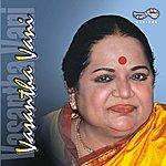 M.L. Vasanthakumari Vasantha Vani