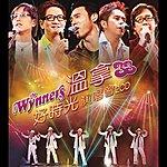 Wynners Wynners 33th Ann Live (2 Cd)