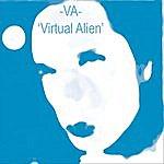Virtual Alien Dance
