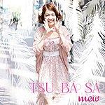 Mew Tsubasa