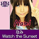 Nami Watch The Sunset