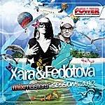 Xara Mixmasters Sessions 2012