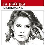 Marinella Ta Erotika (Remastered)
