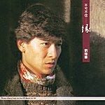 Andy Lau Back To Black Series - Bu Ke Bu Xin... Yuan