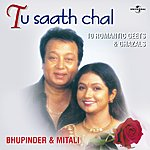 Bhupinder Singh Tu Saath Chal