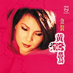 Tracy Huang Jin Zhuang