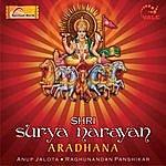 Anup Jalota Shri Surya Narayan