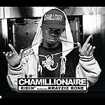Chamillionaire Ridin' (Oz Exclusive Maxienahnced)
