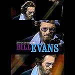 Bill Evans Live In Iowa 1974