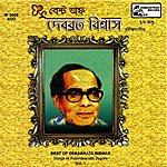 Debabrata Biswas Best Of Debabrata Biswas - Vol - 1