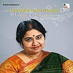Lalgudi Vijayalakshmi Ganesha Gana Manjari