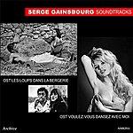Serge Gainsbourg Ost Les Loups Dans La Bergerie & Ost Voulez-Vous Dansez Avec Moi