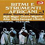 Unknown African Rhythms And Instruments, Vol. 1: Ritmi E Strumenti Africani
