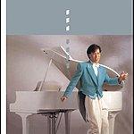 Terence Tsoi Back To Black Series - Meny De Yu Yan