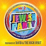 David Jewish Party Vol. 2