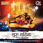 Anup Jalota Guru Mahima