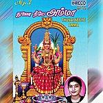 Mahanadhi Shobana Thunai Neeye Amma Vol -1 To 4
