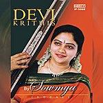 S. Sowmya Devi Krithis