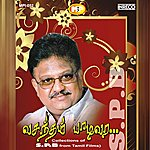 S.P. Balasubrahmanyam Vasantham Paadi Vara Vol -1 To 4