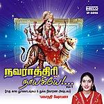 Mahanadhi Shobana Navarathiri Naayakiyae - Vol-1