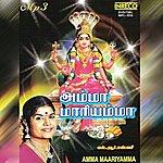 L.R.Easwari Amma Maariyamma Vol -1 To 3